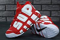 Кроссовки мужские Nike Air More белые с красным Uptempo в стиле Найк Аир Мор Аптемпо