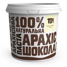 Арахісова паста 1000 г, З шоколадом
