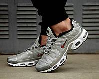 Кроссовки мужские Nike Air Max TN в стиле Найк Аир Макс ТН Серые, фото 1