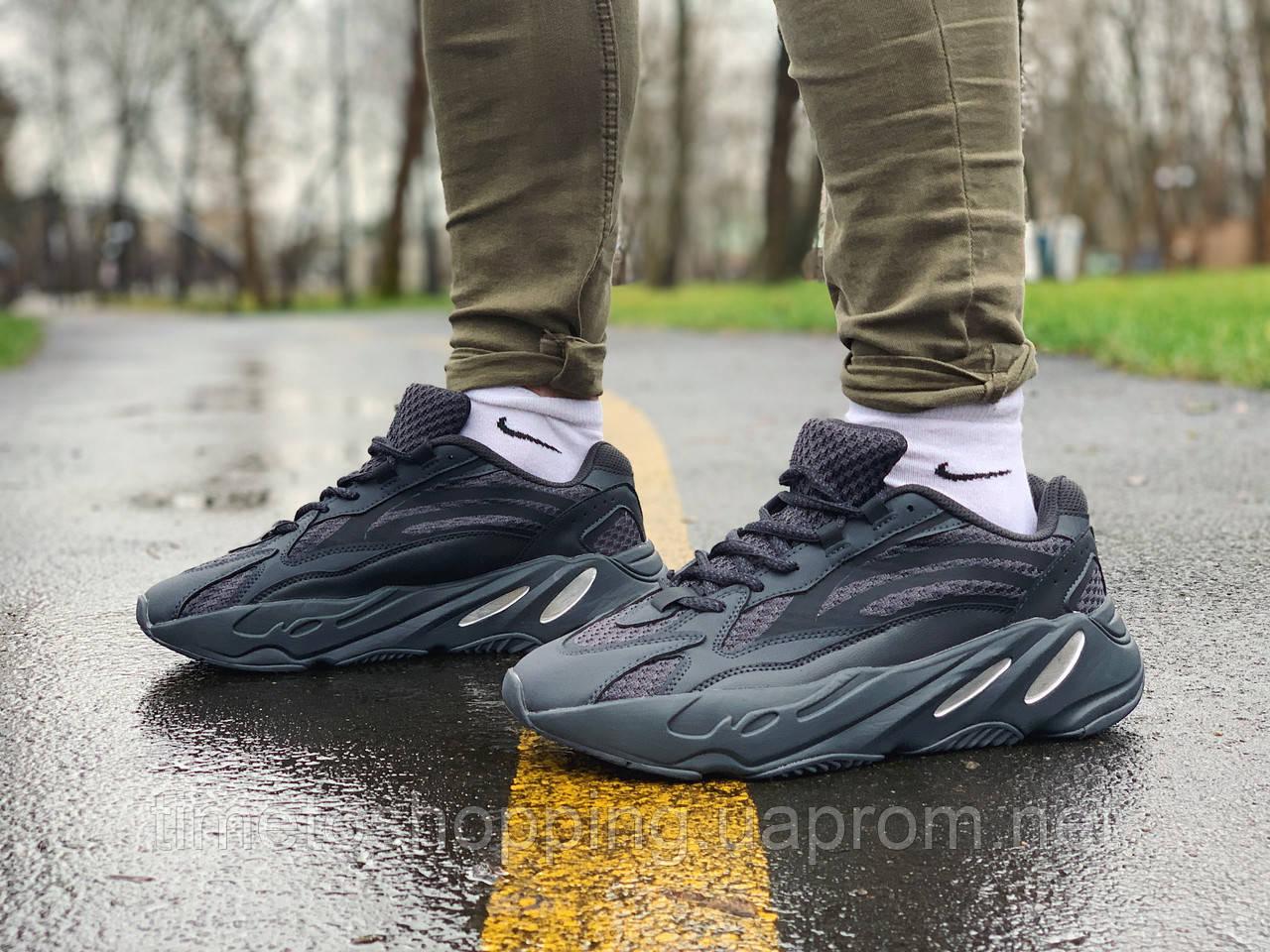 Мужские кроссовки натуральная кожа Adidas Yeezy Boost 700 V2 Адидас Изи Буст РАЗМЕР (41,45)