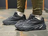 Мужские кроссовки натуральная кожа Adidas Yeezy Boost 700 V2 Адидас Изи Буст РАЗМЕР (41,45), фото 6
