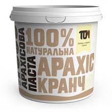 Арахісова паста 1000 г, З шматочками арахісу (кранч)