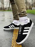 Кроссовки  натуральная замша Adidas Gazelle Адидас Газель (ТОЛЬКО 45 РАЗМЕР), фото 4
