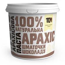Арахісова паста 1000 г, З шматочками шоколаду