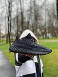 Кроссовки  Adidas Yeezy Boost 350 V2  Адидас Изи Буст В2  ⏩ (41,42,45), фото 2