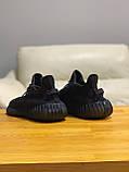 Кросівки Adidas Yeezy Boost 350 V2 Адідас Ізі Буст В2 ⏩ (41,42,45), фото 7