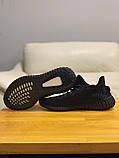 Кросівки Adidas Yeezy Boost 350 V2 Адідас Ізі Буст В2 ⏩ (41,42,45), фото 8