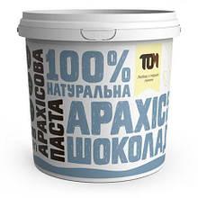 Арахісова паста 1000 г, Кранч з шоколадом та сіллю