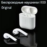 Оригинальные сенсорные наушники i100 Bluetooth 5.0, фото 1
