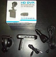 Автомобильный видеорегистратор CL-071