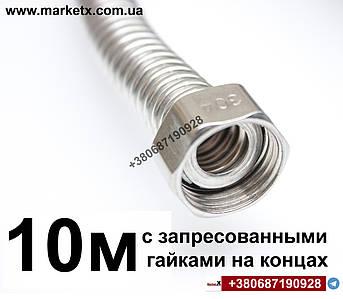 """16мм 1/2"""" труба нержавейка гофра альтернатива медной трубы нержавеющая"""