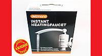 Instant Heating Faucet Delimano Проточный водонагреватель