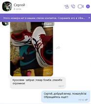 Отзыв о волейбольных кроссовках ASICS GEL-ROCKET 8 (B706Y-100)