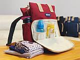 Сумка - рюкзак для мам Chicco Чико  ⏩ красный цвет, фото 4