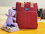 Сумка - рюкзак для мам Chicco Чико  ⏩ красный цвет, фото 5