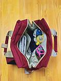 Сумка - рюкзак для мам Chicco Чико  ⏩ красный цвет, фото 6
