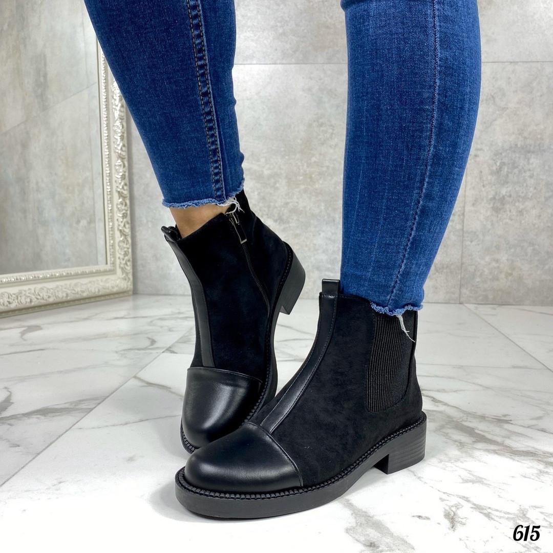 Ботинки молодежные женские