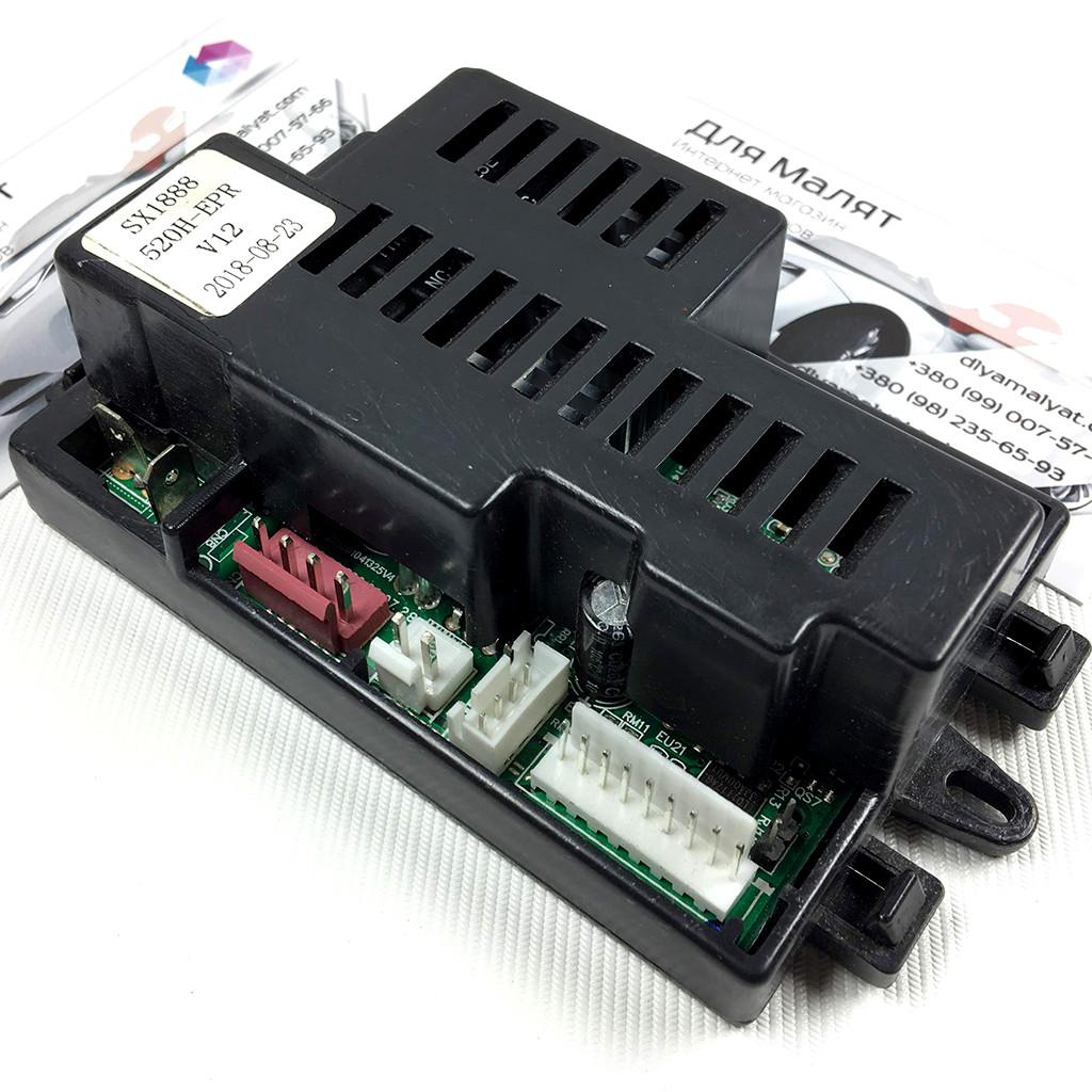 Блок управления SX118 для детского электромобиля Bambi