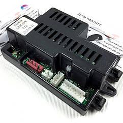 Блок управления для детского электромобиля Bambi SX1888