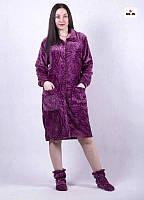 Халат махровый женский на молнии с воротником фиолетовый р.48-58