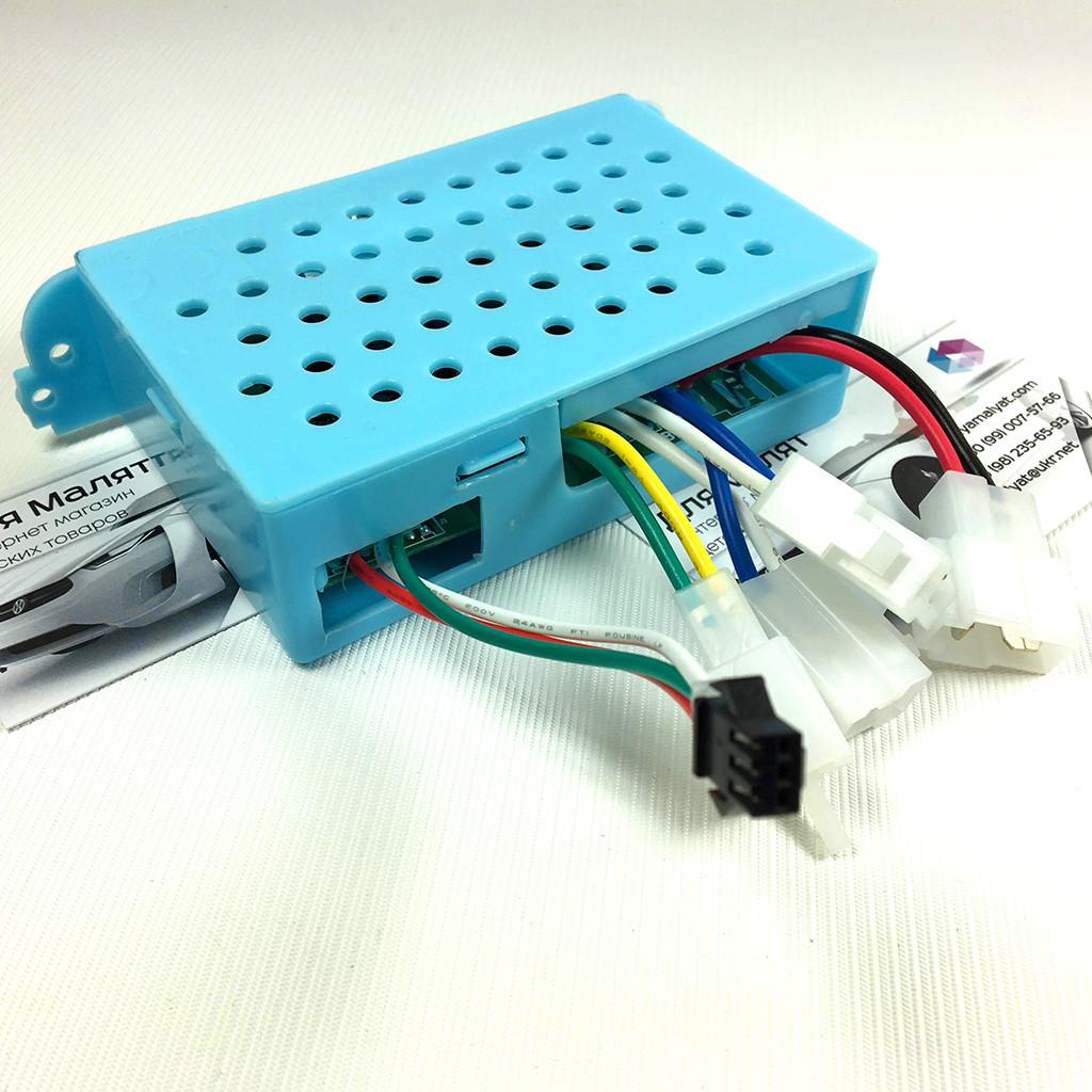Блок управління M 3567для дитячого повнопривідного електромобіля Bambi