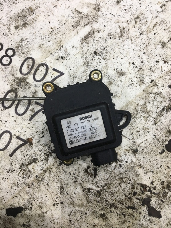 Привід заслінки обігрівача Audi A6 c5 4b1820511c