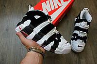 Кроссовки Мужские теплые  Nike Air More Uptempo, белые с черным (ТОП реплика)
