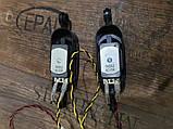Динамики Romsat 43fk1810t2 Tassj LSM-4094 8Om 10W, фото 3
