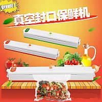 Вакуумный упаковщик Vacuum Sealer 100 Вт Бытовая Пищевая Вакуумная Упаковочная Машина вакууматор продуктов