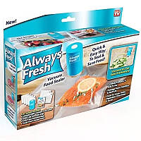 Герметизатор пакетов Always Fresh (Вакууматор бытовой) / Вакуумный упаковщик Алвей Фреш + подарок