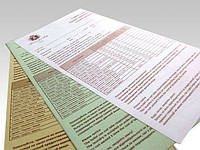 Изготовление фирменных самокопирующихся бланков, Одесса, типография Диол-Принт