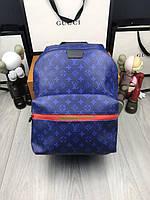 Рюкзак Louis Vuitton | Синий рюкзак Louis Vuitton | Женский рюкзак Луи Виттон | Стильный мужской рюкзак LV
