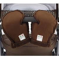 Перчатки-муфта д / коляски GUANTI, цвет коричневый