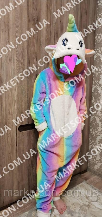 Кигуруми піжама костюм райдужний Єдиноріг р. XS-L