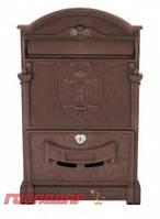 Господар  Ящик почтовый пластиковый 410х250х80 мм черный, Арт.: 92-0740