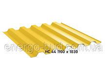 Профнастил кровельный НС 44 с полимерным покрытием 0,45мм 1018 (желтый)