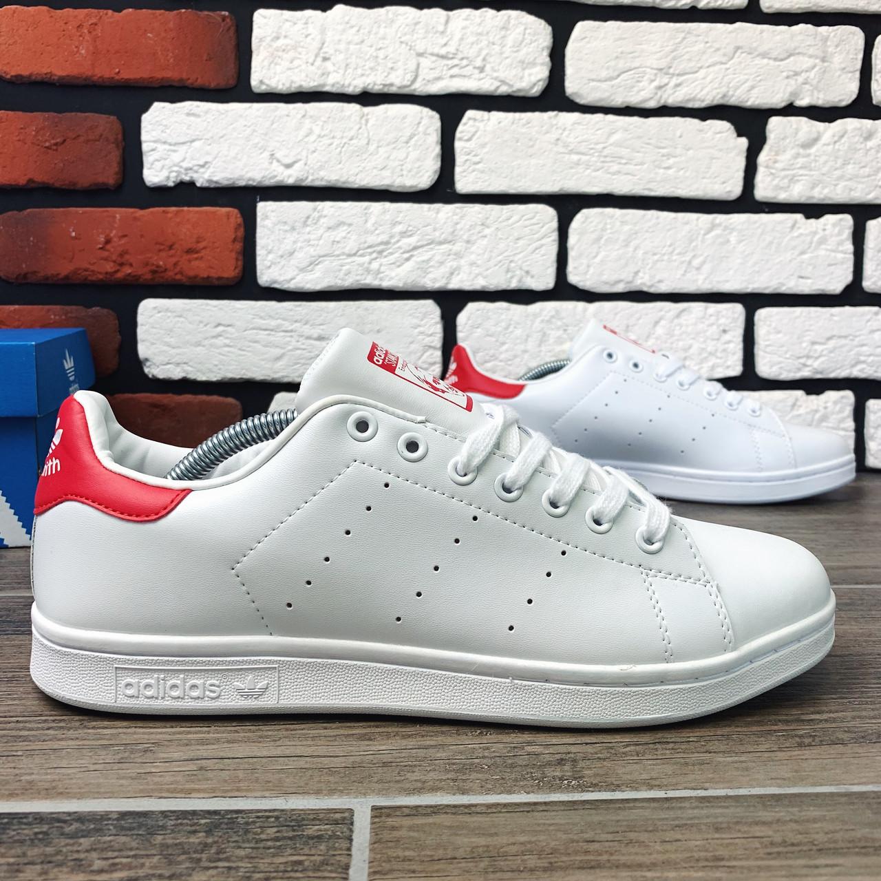 Кроссовки мужские Adidas Stan Smit  3061 ⏩ [ 42.43.45 ] о