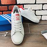 Кроссовки мужские Adidas Stan Smit  3061 ⏩ [ 42.43.45 ] о, фото 9