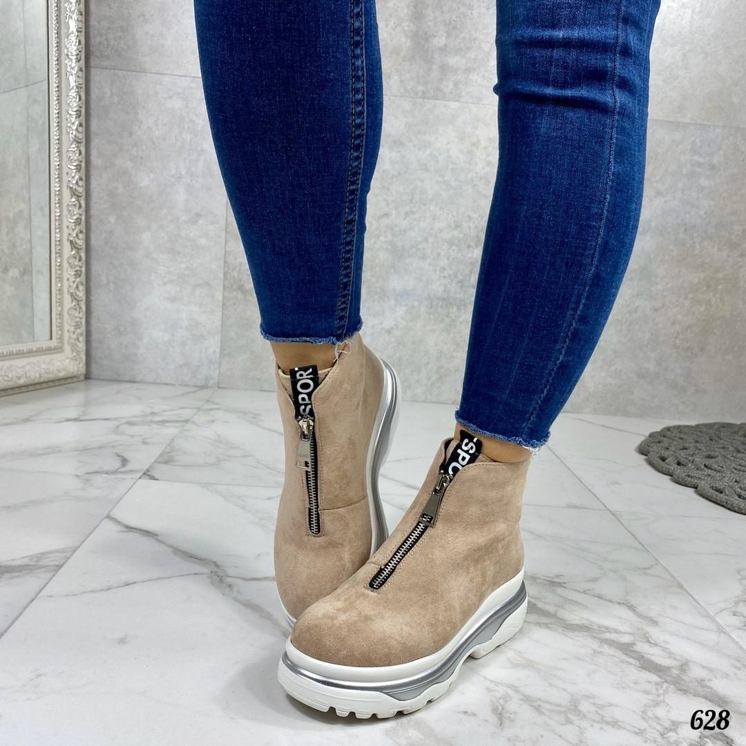 Большие женские ботинки