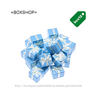 Коробочка под кольцо BOXSHOP