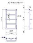 Рушникосушка електрична Mario Люкс HP-IT 650x430 + таймер-регулятор 🇺🇦, фото 5