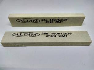 Бруски абразивные ALDIM 150х25х10