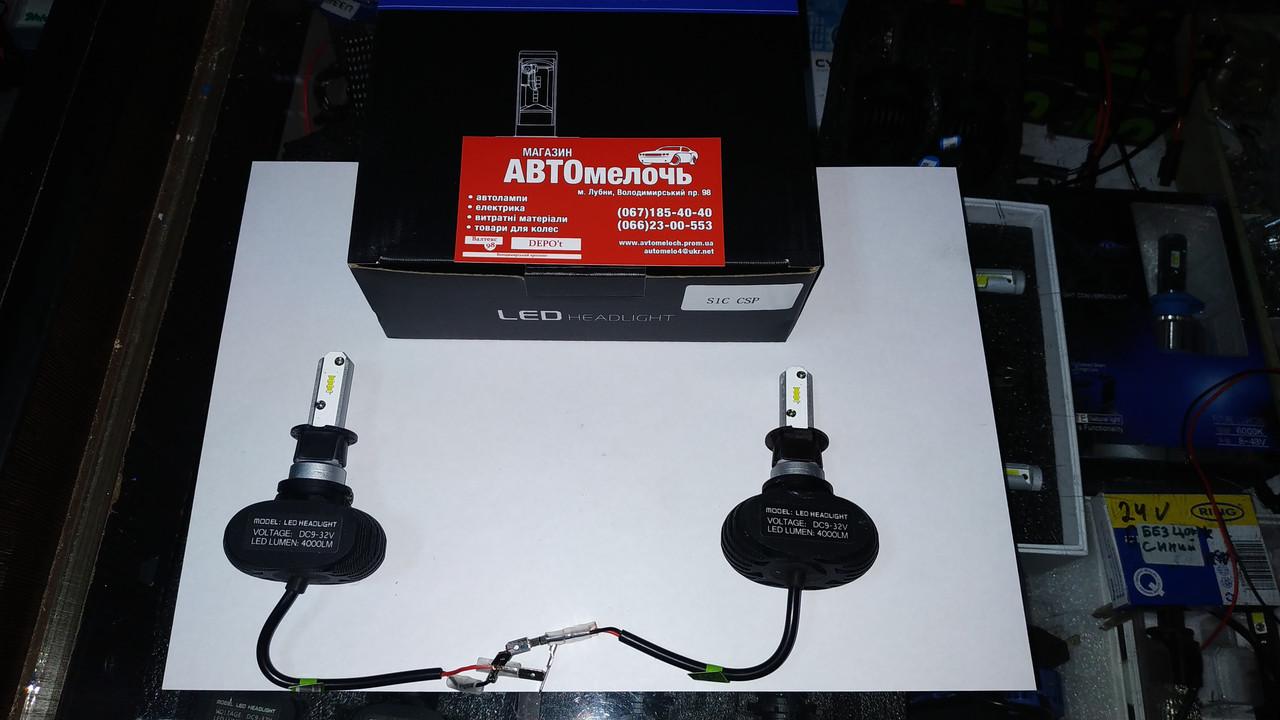 Лампа LED S1B-серия H3 12-24V 25W 6000K 4000Lm к-т
