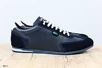 Кроссовки мужские, кожаные, темно-синие, с перфорацией