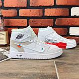 Кроссовки мужские Nike Air Jordan x OFF-White  00039 ⏩ [ 40.41.42.43 ] о, фото 8