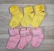 Шкарпетки дитячі,бавовна, 0,3,6,9,12 міс Туреччина,кольору.