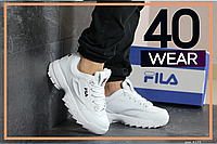 Мужские кроссовки Fila Disruptor 2, белые