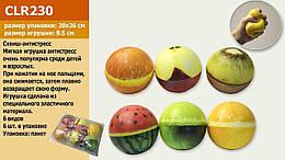 Антистресс-сквиш шарик-фрукт, 9,5 см, 6видов, 6шт в п/э /20/120/
