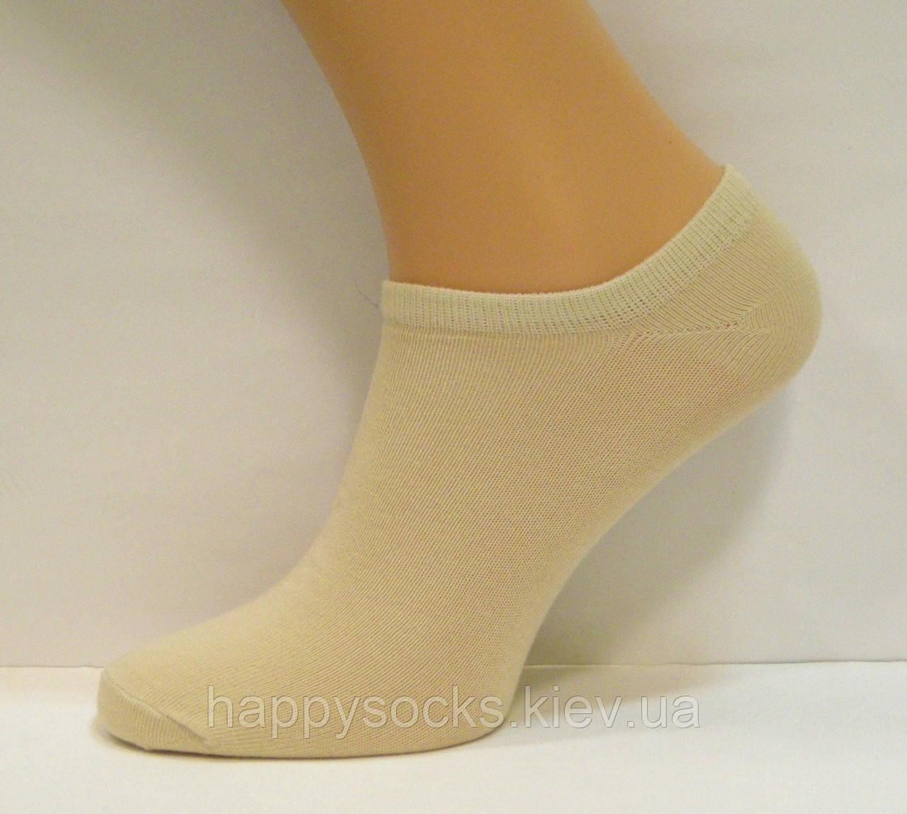 Носки женские короткие бежевого цвета