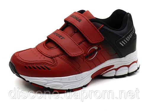 Кроссовки детские BONA Sport, унисекс, кожаные